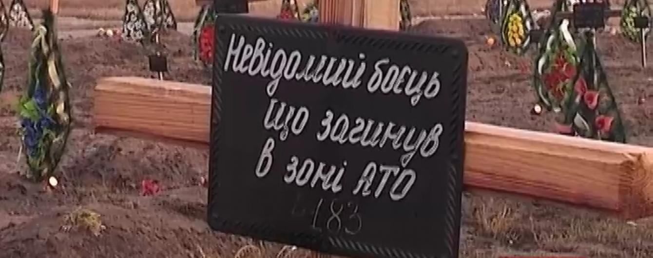 У Запоріжжі поховали останнього з невпізнаних героїв АТО