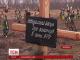 На Запоріжжі поховали останнього невпізнаного бійця АТО