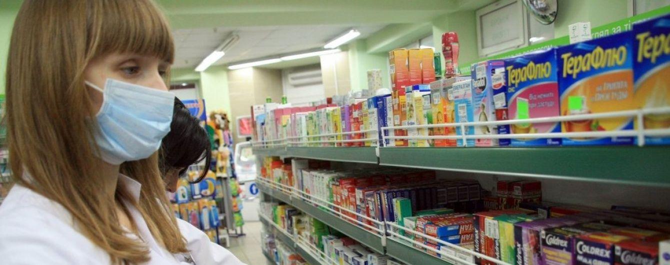 Експерти порадили, як правильно купувати противірусні ліки в аптеці