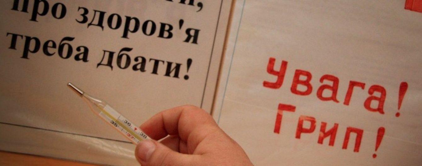У Краматорську зросла кількість жертв грипу