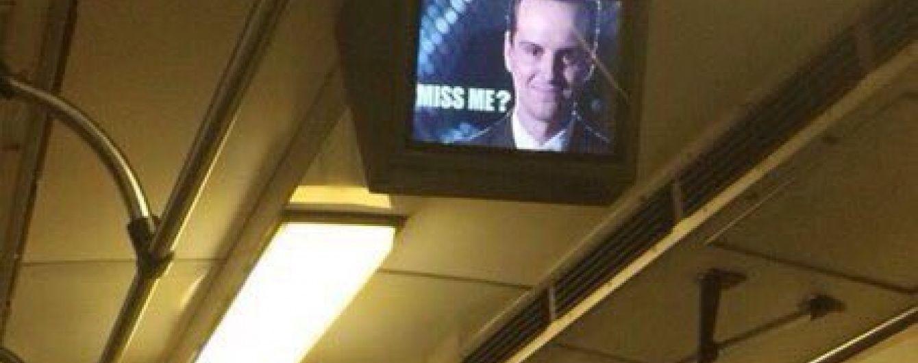 У київському метро раптом з'явився харизматичний злодій Моріарті
