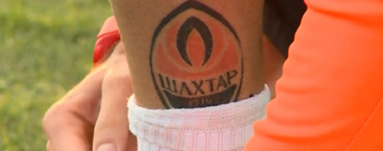 """Ще двоє гравців """"Шахтаря"""" збираються зробити клубні татуювання"""