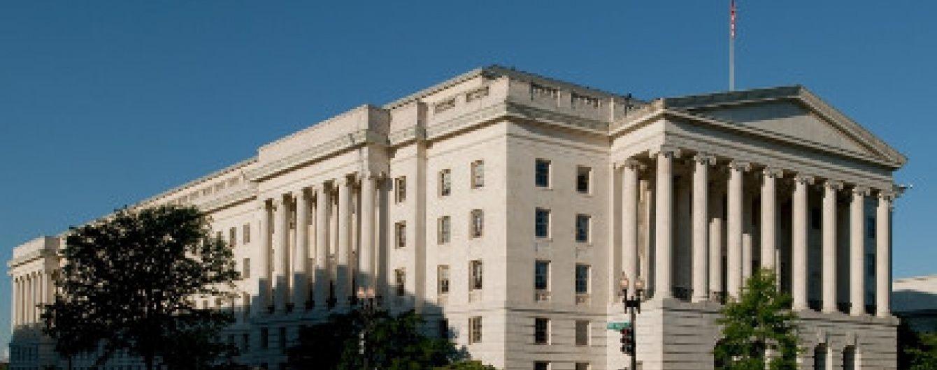 В одному з будинків Конгресу США через токсичну речовину госпіталізовано вісім осіб