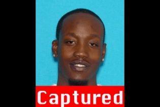 У США упіймали злочинця з топ-10 розшуку ФБР