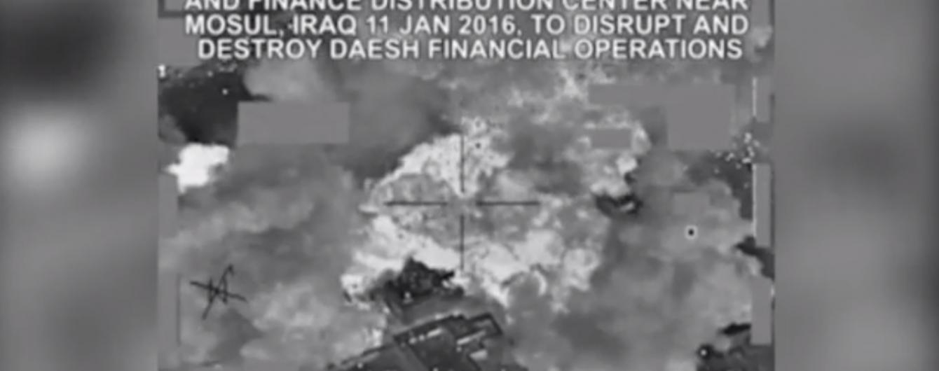 У США оприлюднили відео бомбардування фінансового центру ІД