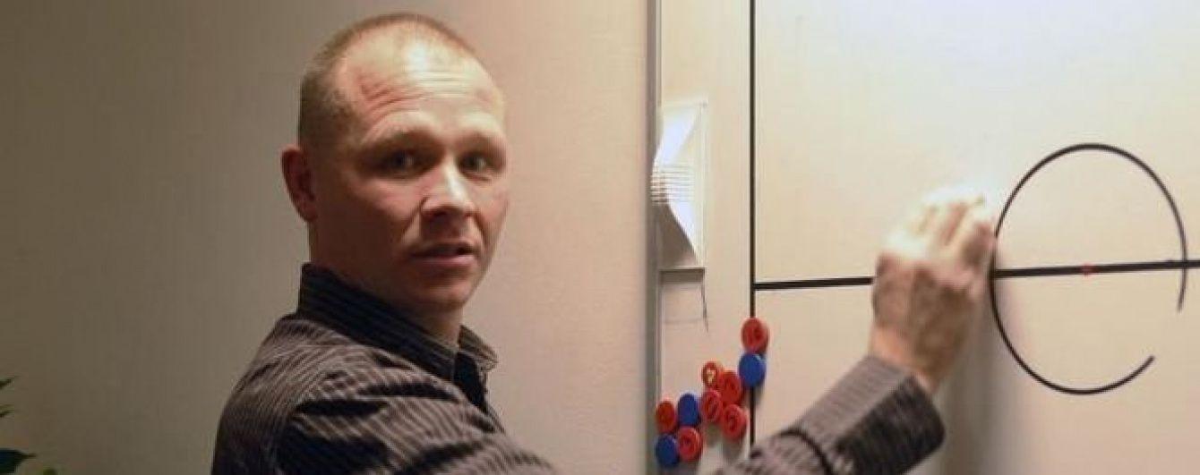 """Футбольний клуб """"Сталь"""" очолив голландський тренер"""