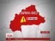 Жертвами теракту в столиці Буркіна-Фасо стали громадяни вісімнадцяти країн світу