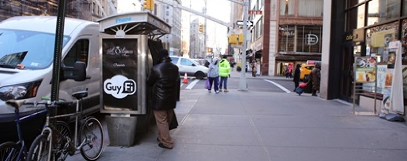 У центрі Нью-Йорка з'явилася кабінка для мастурбації