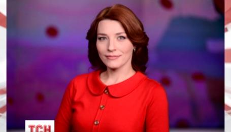 ТСН-Тиждень вітає кореспондентку Ольгу Кашпор із народженням донечки