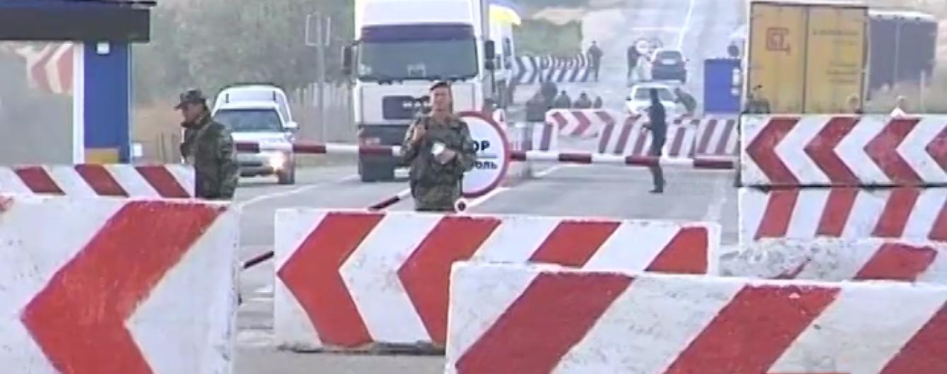 Украина прекратила товарооборот с Крымом. Какие продукты и сколько можно ввозить