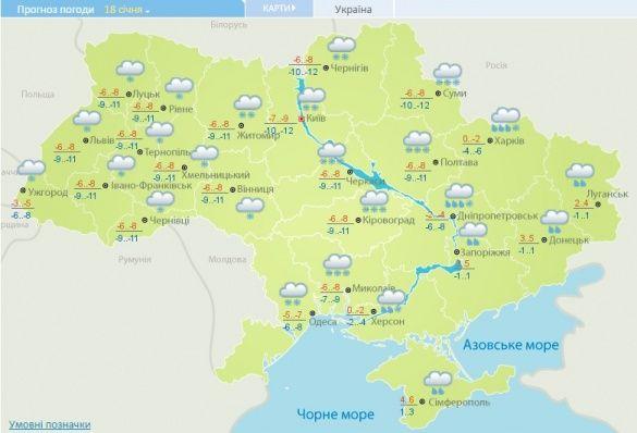 погода 18 січня