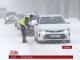 Сніговий шторм обрушився на центр та південь України