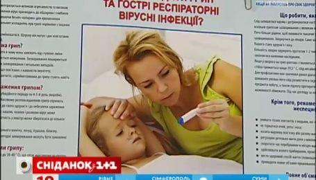 Врачи прогнозируют эпидемию гриппа в феврале