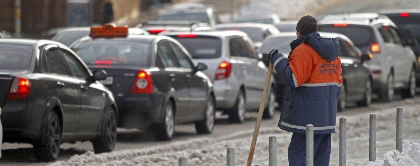Рятувальники повідомили, в яких регіонах України через снігопади закрили траси
