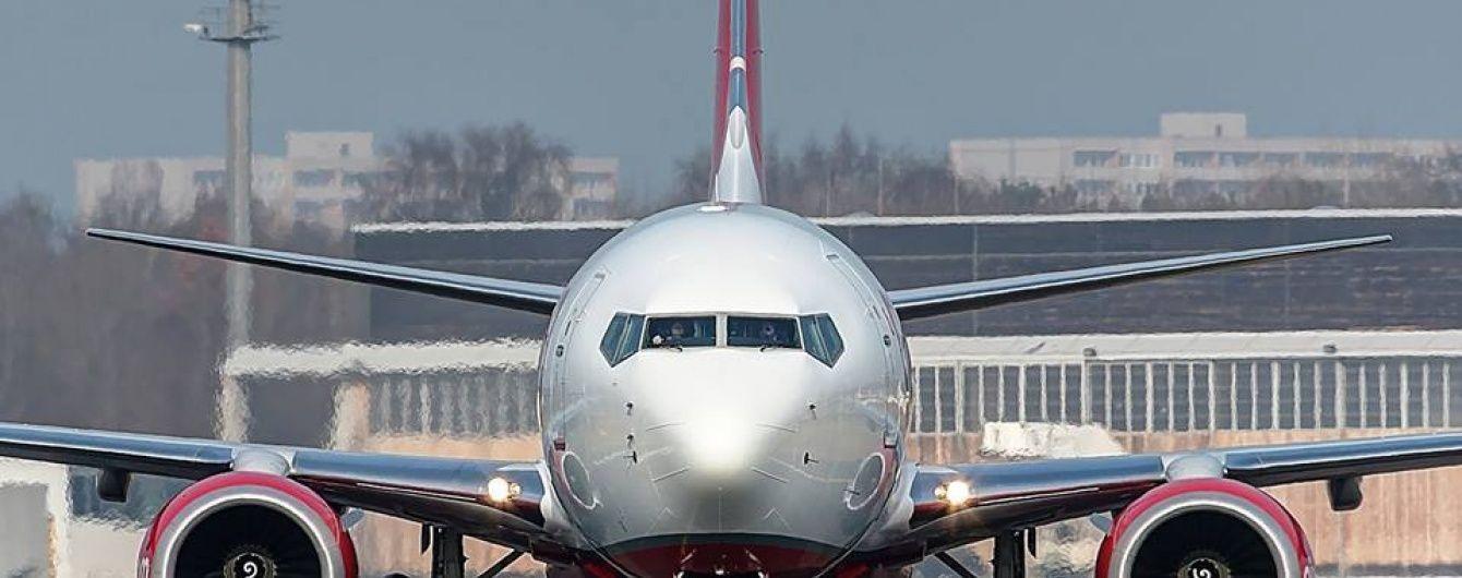 Один із найбільших німецьких авіаперевізників припинив польоти до Росії