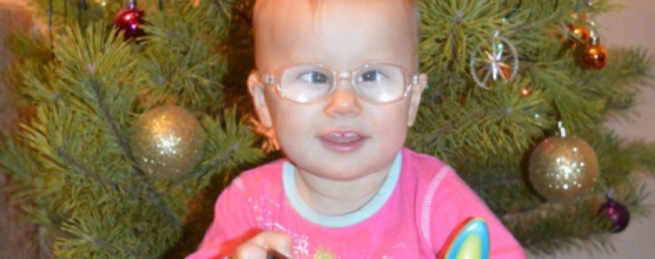Допоможіть маленькій Жені повернути зір