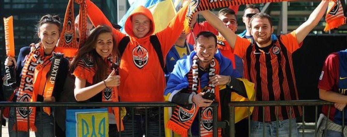 """За 70 гривень на плей-оф Ліги Європи: """"Шахтар"""" розпочав продаж квитків на битву з """"Шальке"""""""