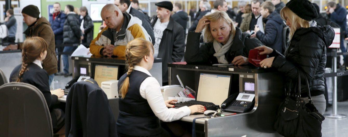 """У аеропорту """"Бориспіль"""" обіцяють проводити паспортний контроль за п'ять секунд"""