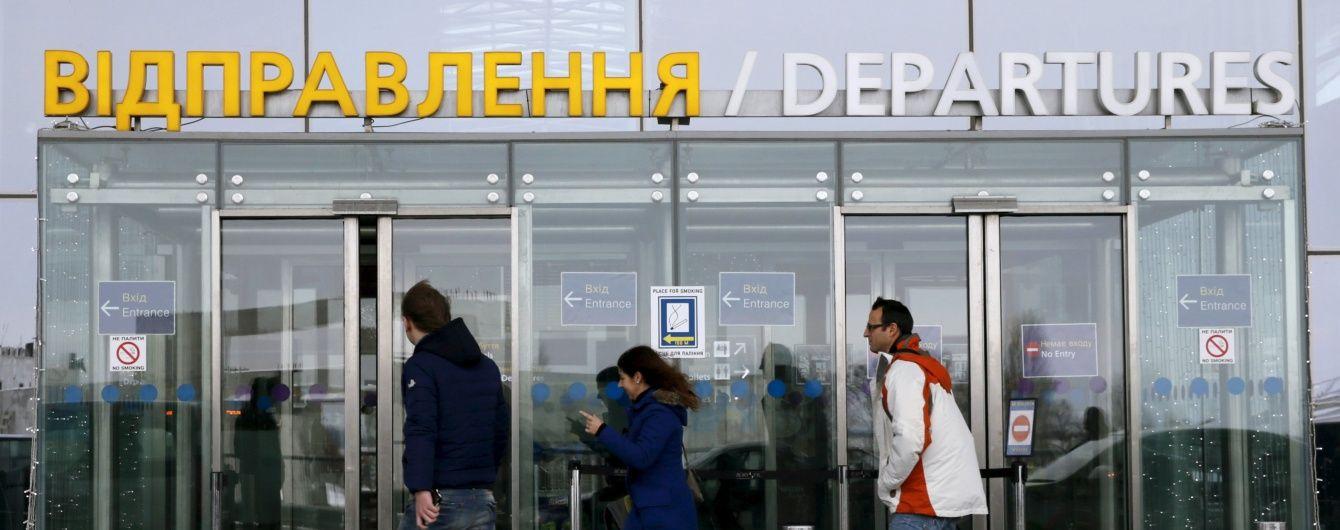 До України спрощено в'їзд для громадян 27 країн