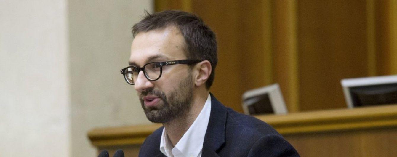 Лещенко відніс в НАБУ радянські ордери на квартиру і контракти своєї дівчини – Гацько