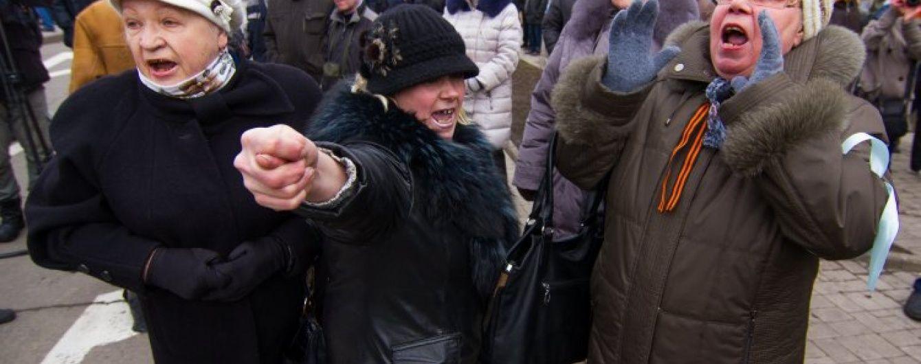 """Кому в """"ДНР"""" жить хорошо"""