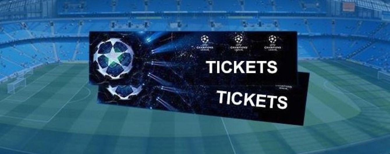 """""""Динамо"""" відкрило продаж квитків на виїзну битву з """"Манчестер Сіті"""" у Лізі чемпіонів"""