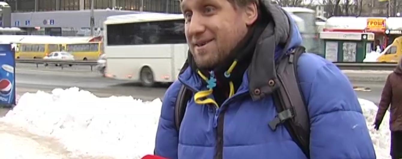 Українці розповіли, як пережили найдепресивніший день року