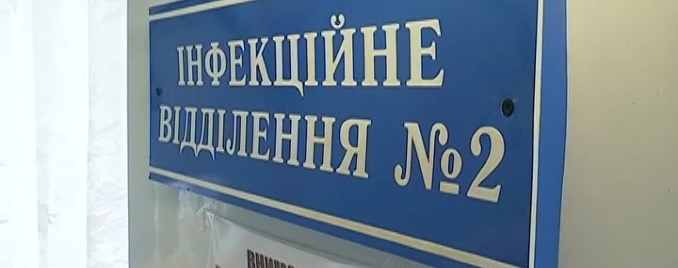 На Запоріжжі ще одне місто опинилося на межі епідемії грипу