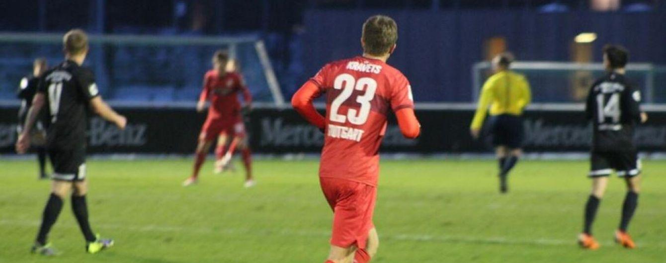 """Справжній """"шваб"""": як Кравець забив дебютний гол за німецький """"Штутгарт"""""""