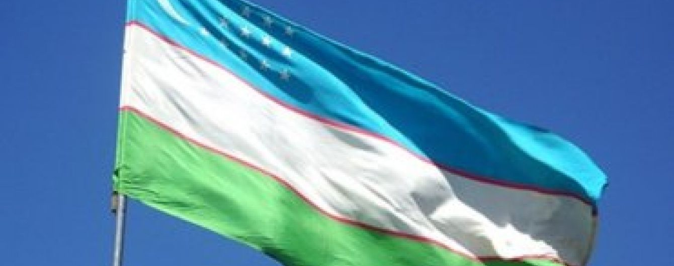 В Узбекистані не святкуватимуть 25-річчя незалежності  - ЗМІ