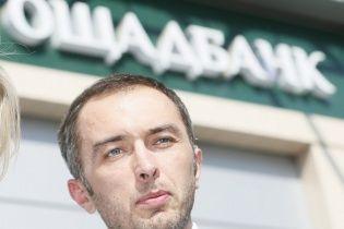 """""""Ощадбанк"""" оголосив про арбітражний процес проти Росії за втрачені інвестиції в Криму"""