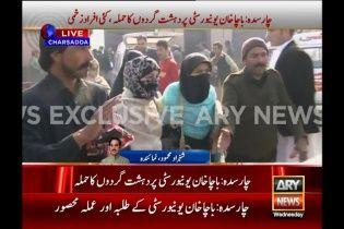 У Пакистані повідомили перші дані про загиблих під час атаки бойовиків на університет
