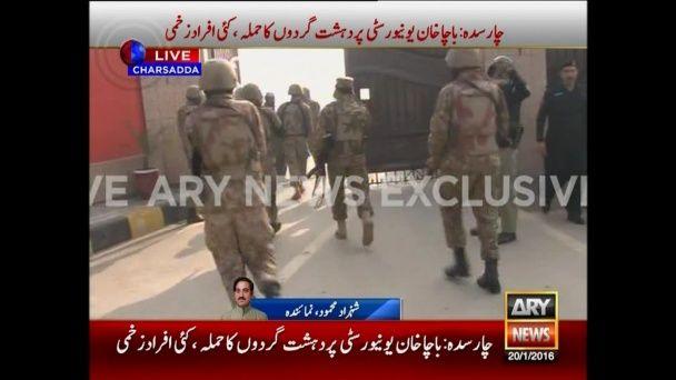 З'явились перші кадри з-під захопленого бойовиками університету в Пакистані