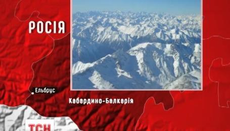 Пятеро украинцев попали под лавину на горе Эльбрус