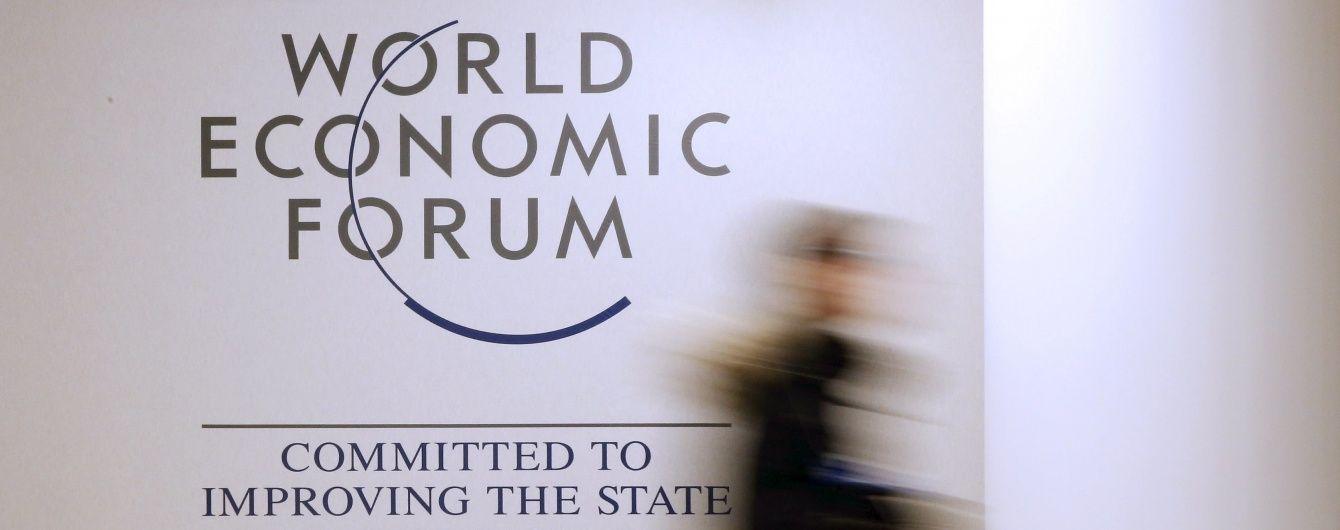 У Давосі під посиленою охороною стартував Всесвітній економічний форум