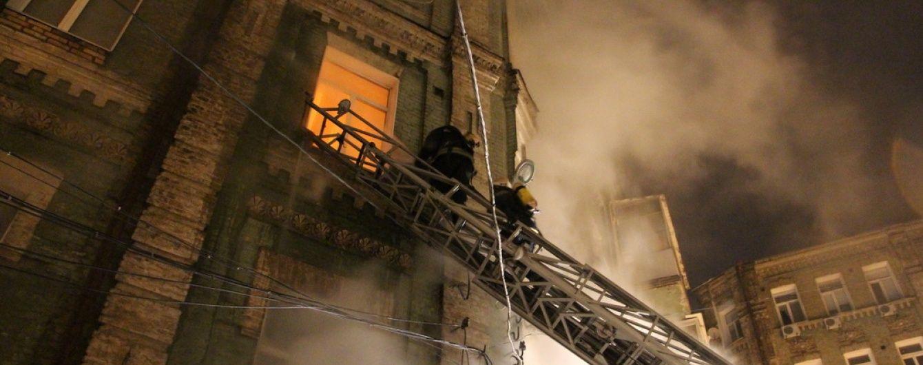 У Києві при гасінні пожежі у 16-поверхівці загинув рятувальник