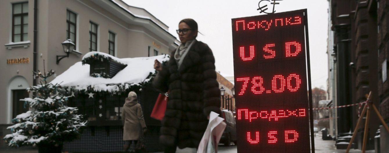 """Путін розгледів """"нові можливості"""" для Росії в обвалі рубля"""