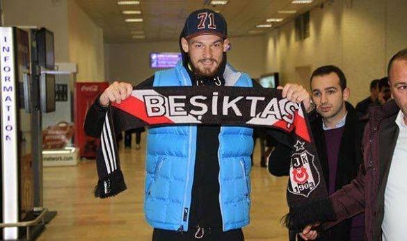 Бойко Стамбул
