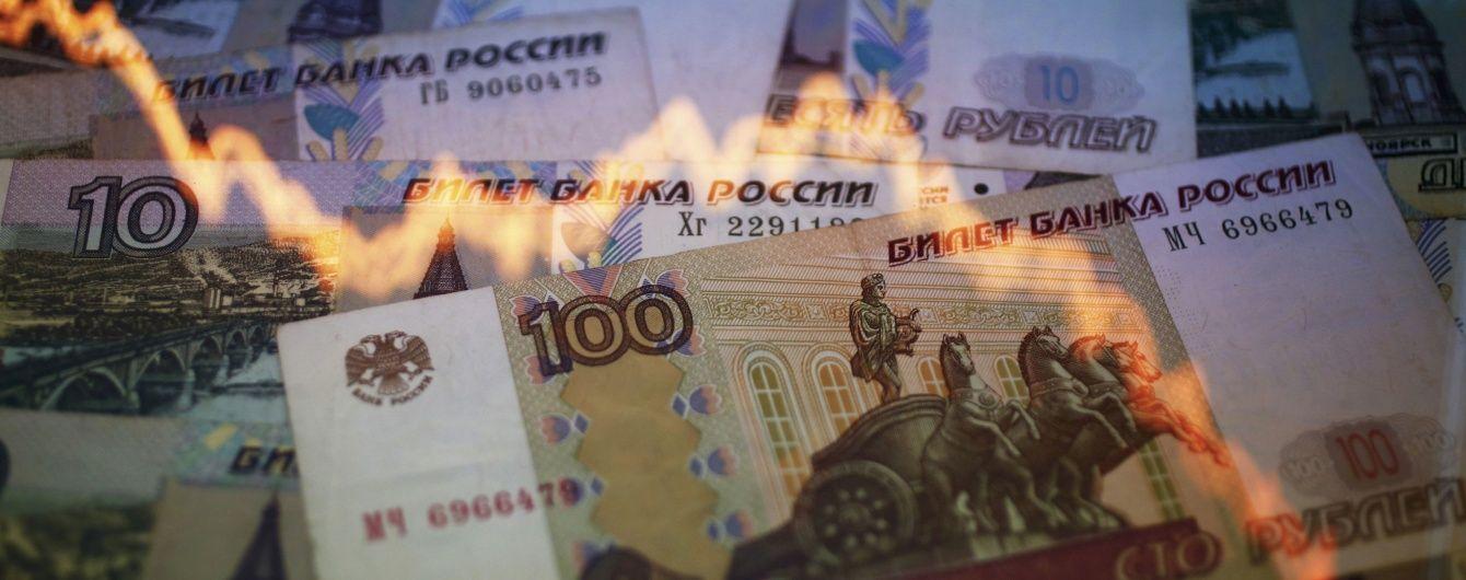 Порошенко назвал падение рубля расплатой агрессора за безответственность