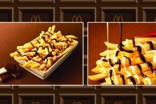 McDonald's спантеличив відвідувачів шоколадною картоплею-фрі