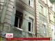 У будинку у центрі Києва сталася пожежа й вибух