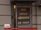 Російський рубль встановив історичний антирекорд