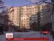 У Чернігові стався вибух у квартирі