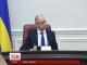Яценюк побажав росіянам удачі і розширив санкції проти РФ