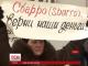 Росіяни панікують через небачене знецінення рубля