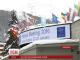 У швейцарському Давосі триває Всесвітній економічний форум