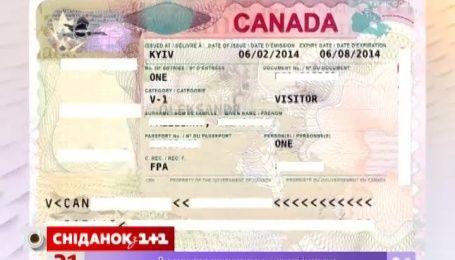 Канада опровергла информацию об отмене виз для украинцев