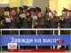 """В одеському аеропорту на честь """"кіборгів"""" грали одразу три оркестри"""