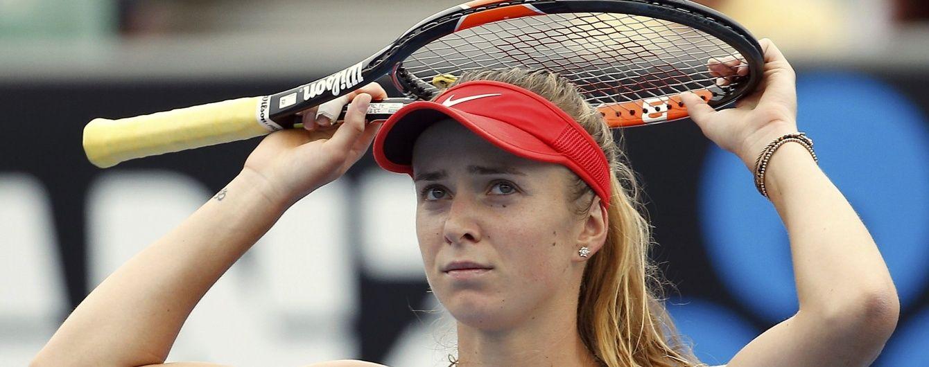 Українка Світоліна завершила виступи на Australian Open