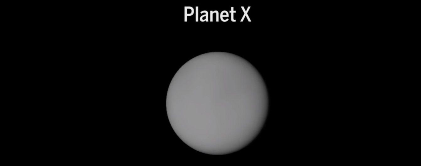 Американські астрономи знайшли в Сонячній системі загадкову дев'яту планету